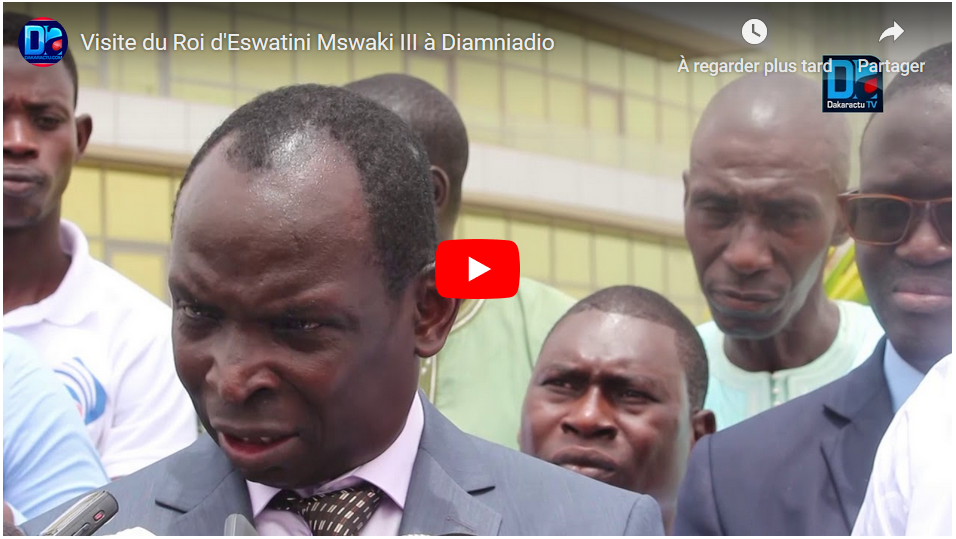 Official visit of King Mswati II of eSwatini on the Diamniadio industrial platform – 5 July 2019
